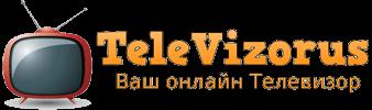 Телевизорус - телевидение онлайн